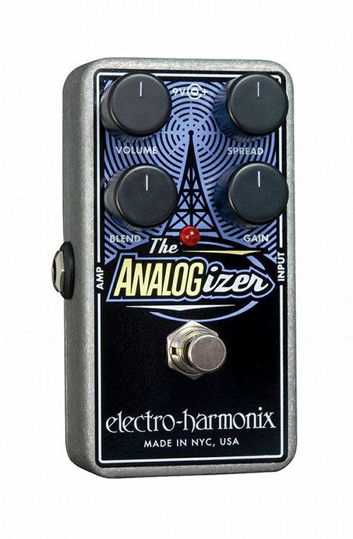 EXH Analogizer Pedal