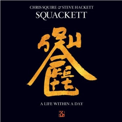 squackett album cover