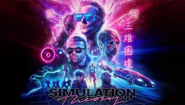 Muse - Simulation Theory Album Art